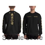 Jaket Sweater Crewneck Tokyo Revengers Mikey Tokyo Manji Touman Revenger
