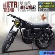 免運熱賣復古摩托車CG太子燃油跑車72電摩狒狒街車哈雷款越野重機車電動車