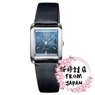【日本原裝正品】CITIZEN 星辰 Eco-Drive 光動能方形錶 女錶 湖藍 白蝴蝶貝錶盤 EW5557-17N