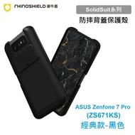 犀牛盾 SolidSuit 華碩 ASUS ZenFone 7 Pro ZS671KS 經典款黑色防摔背蓋手機殼 保護殼