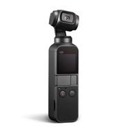 【免運費】DJI Osmo Pocket 口袋雲台相機 (公司貨)