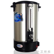商用304不銹鋼電熱開水桶電熱開水壺煮茶桶電熱保溫開水瓶小艾時尚.NMS  雙十一預購
