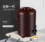 奶茶桶 商用奶茶桶304不銹鋼冷熱雙層保溫保冷湯飲料咖啡茶水豆漿桶10L升