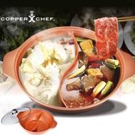 《宅配免運》吳宗憲父女代言Copper Chef 多功能不沾鴛鴦鍋