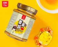 CRAB ROE EGG SAUCE 螃蟹蛋黄酱 (120g) | MADE WITH REAL CRAB ROE & EGG