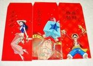 航海王紅包袋 (5張一組)