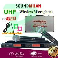 SOUNDMILAN ไมค์โครโฟนไร้สาย ไมค์ลอยคู่ ระบบ UHF Wireless Microphone รุ่น ML-6672 ฟรี ยางกันกระแทกไมค์โครโฟน และ กระเป๋าเก็บไมค์อย่างดี ฟรีค่าส่ง มีเก็บเงินปลายทาง PT SHOP