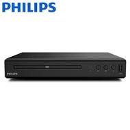 PHILIPS飛利浦 DVD播放機 TAEP200