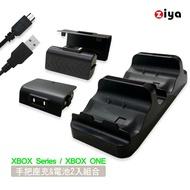[ZIYA] XBOX Series X/S 遊戲手把座充與電池2入組合 霸氣款