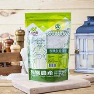 ◎亨源生機◎有機全麥麵粉(500g/包) 小麥 麵粉 營養 天然 養生 無添加 麥香 材料 全素可用