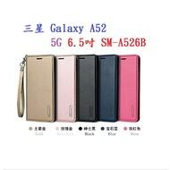 【Hanman】三星 Galaxy A52 5G 6.5吋 SM-A526B 真皮 皮套 翻頁式 側掀 插卡 保護套