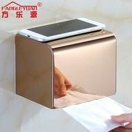 衛生紙架衛生間防水卷紙盒壁掛免打孔304不銹鋼抽紙洗手間紙筒衛生紙巾架