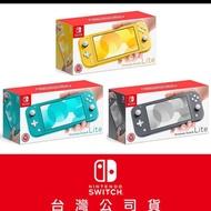 [現貨]少量到貨 Nintendo. Switch Lite 稀有珊瑚粉、黃色、藍綠色