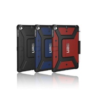 〈UAG〉iPad mini 5 耐衝擊保護殻