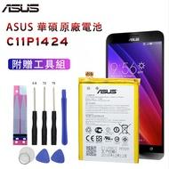 ASUS 華碩原裝 適用ASUS Zenfone 2 ZE551ML ZE550ML 電池(贈送工具)