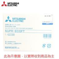 MITSUBISHI 三菱 MJPR-ECGFT / MJPRECGFT 除濕機濾網 適用 MJ-E92CG/MJ-E105BJ