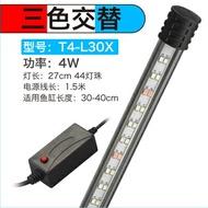 魚缸燈led燈 防水增豔潛水燈三基色水族箱龍魚燈小型七彩照明燈管『xxs12586』