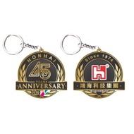 【鴻海紀念悠遊卡】45週年紀念