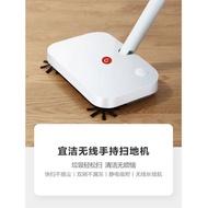 【台灣現貨】宜潔無線手持掃地機  無線掃地機