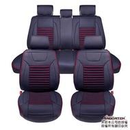 【ANBORTEH 安伯特】買就送-USB薰香加濕器 麥飯石養生椅套豪華組-全車系15件(加贈-麥飯石頭枕x2)