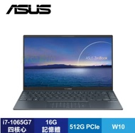 ASUS ZenBook UX425EA-0042G1165G7 綠松灰 華碩超薄極輕筆電 NumberPad版/i7-1165G7/16G/512G PCIe/14吋FHD IPS/W10