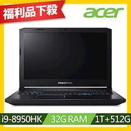 Acer PH517-51-926P 17吋電競筆電(i9-8950HK/GTX 1070/32G/512G SSD+1TB/Predator/黑/福利品)