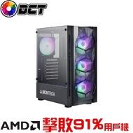 【限時促銷】AMD 91%電腦主機 R5 3600/華碩 PH-GTX1660S-O6GB
