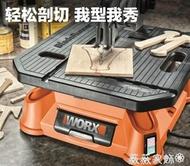 工具台 威克士多功能推台鋸WX572 曲線鋸微型小電鋸木工家用裝修電動工具 MKS 薇薇家飾