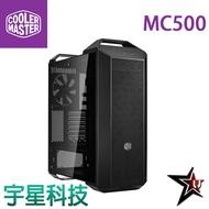 CoolerMaster酷媽 MC500 玻璃透側 USB3.0*2 USB2.0*2 宇星科技