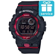 【CASIO 卡西歐】G-SHOCK 活力充沛計步藍芽運動電子錶-黑X紅(GBD-800-1)