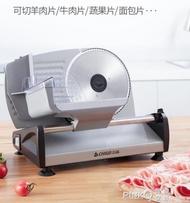 志高羊肉卷切片機吐司切肉機家用牛肉片機小型面包電動刨肉機火鍋