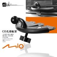 CD01M【CD孔導航架-Mio專用】MiVue 168 188 HD S60 S50 V765 S655