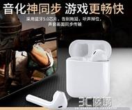 無線藍芽耳機入耳式適用于huawei/華為p20/p30/p40/pro雙耳mate30榮耀 秋冬新品特惠