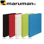 日本 maruman  PLACIDE 法國產亞麻 30孔 A4 文件夾 活頁本 /個 F683-01 F683-05 F683-14 F683-03 F683-52