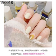 Two-tone nail polish Little pig sister! AUBURN Auo Ben Nail Polish Ice Milk Wine Red White Hold Jiuyi Baked Jelly Bright