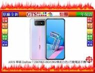 【光統網購】ASUS 華碩 ZenFone 7 ZS670KS (8G/128G/煥彩白色) 手機~下標先問庫存