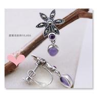 【羅蘭達銀飾】 925純銀。螺旋夾式耳環。天然紫玉髓。紫水晶。馬克賽石古典花朵。低調奢華