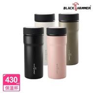 【BLACK HAMMER】臻瓷不鏽鋼真空保溫杯430ML(四色可選)