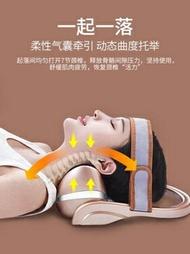 頸椎按摩器頸部腰部肩部矯正枕頭加熱脖子電動牽引勁椎護頸儀家用 萬客居 居家生活節