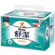 #可刷卡#免運#現貨  (舒潔) 柔韌潔淨抽取衛生紙(洋甘菊100抽x8包x8串/箱) 下標前請聊聊