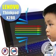 EZstick Lenovo ThinkPad X280 防藍光螢幕貼