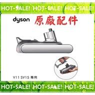 《原廠配件》Dyson V11 SV15 Fluffy / Absolute 換電版 專用電池