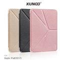 XUNDD Apple iPad(2017) 迪卡皮套 軟殼 保護套 保護殼 PU皮套