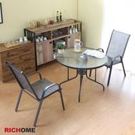 休閒椅   庭院椅   戶外餐椅   餐椅   【RICHOME】CH1248   《松森庭院椅》