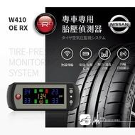 T6r【ORO W410 OE RX】通用型胎壓偵測器 省電型胎內式 台灣製|Nissan 日產|BuBu車用品