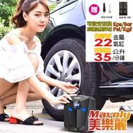 美樂麗 液晶顯示 萬用快充12V電動打氣機 C-0211 可設定胎壓充氣/氣滿即停