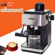 เครื่องชงกาแฟ เครื่องชงกาแฟสดพร้อมทำฟองนมในเครื่องเดียว Coffee maker