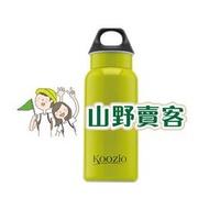 【山野賣客】Koozio/炫綠色350ml水瓶,不鏽鋼水壺休閒水壺自行車水壺衛生無毒