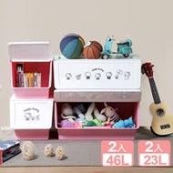 《樹德SHUTER X Hello Kitty》第三代天使KITTY直取可疊式收納箱23L+46L(4入)