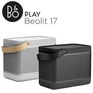 【零利率免運】B&O PLAY Beolit 17 無線藍牙喇叭 藍牙 音響 公司貨